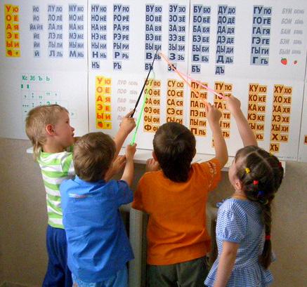 игры по обучению чтению с мягким знаком