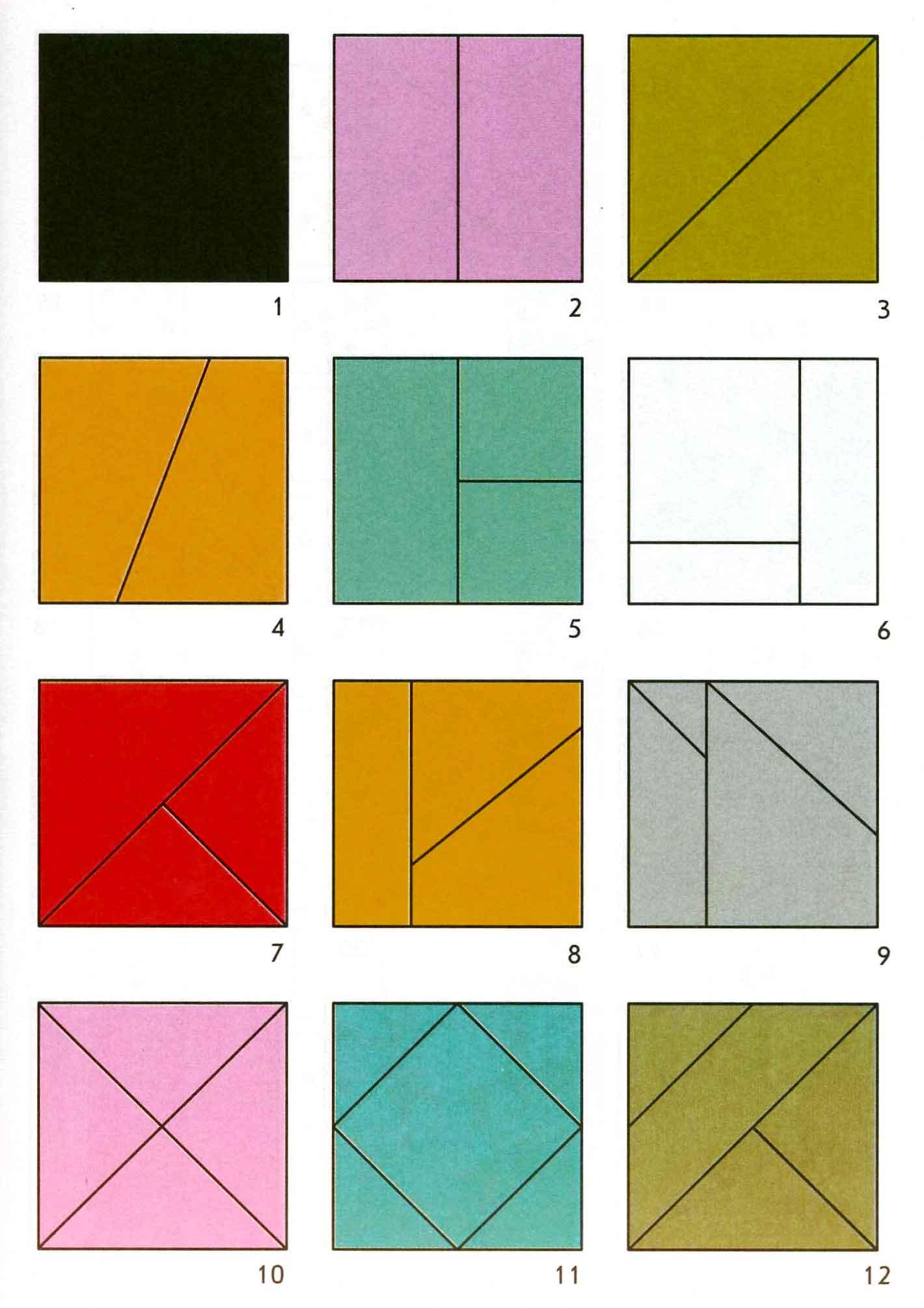 Сложи квадрат никитиных своими руками